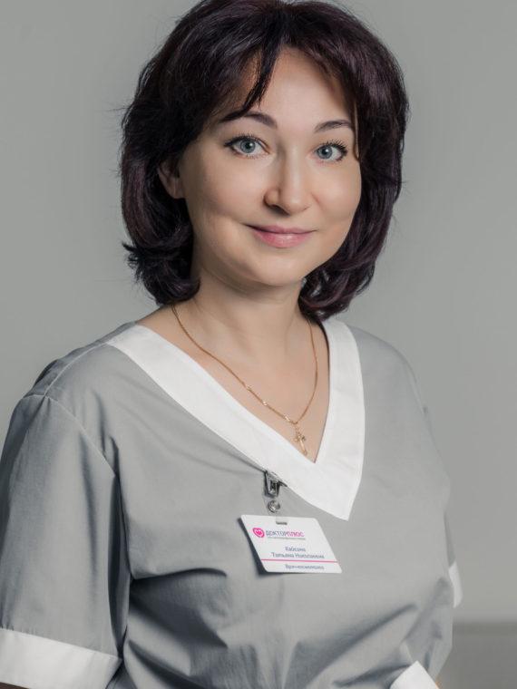 Кайсина Татьяна Николаевна