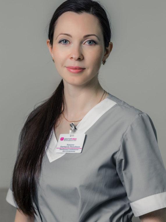 Киршина Екатерина Леонидовна