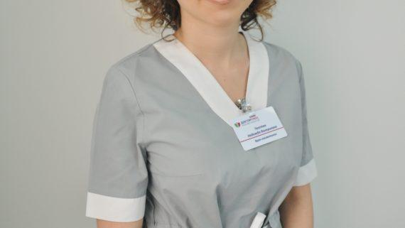 Галстян Надежда Валерьевна